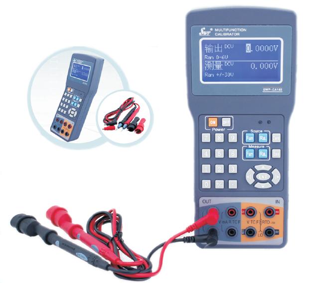 便携式校验仪SWP-CA103