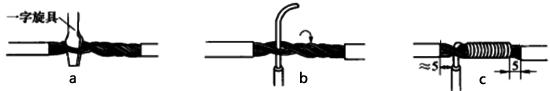 单股与多股铜线的分支连接法