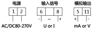 单相电流变送器接线图