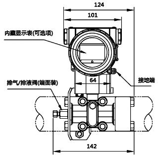 单晶硅微差压变送器水平配管连接形式(正面)