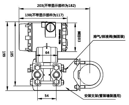 单晶硅微差压变送器水平配管连接形式(侧面)